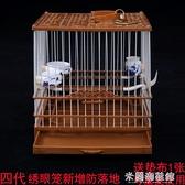 鳥籠 繡眼鳥籠塑鋼方形板籠防仰頭麻料塑料洗澡顛頦貝子黃雀文鳥小鳥籠 快速出貨YYJ