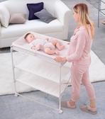 泡泡熊嬰兒換尿布台可折疊洗澡新生兒寶寶多功能便攜式床上護理台【快速出貨】