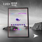 LED熒光板 5070廣告牌 發光黑板 透明雙面手寫板寫字閃光板igo『韓女王』