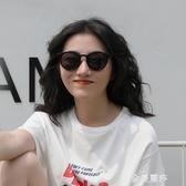 墨鏡女韓版潮大臉顯瘦ins網紅時尚街拍眼鏡女士防紫外線太陽鏡 雙十二全館免運