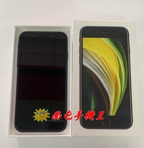 {{南屯手機王}} APPLE IPHONE SE 2020 64G 黑色【展示機】【宅配免運費】