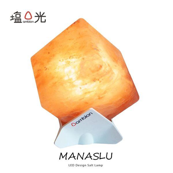 鹽燈 桌燈 MANASLU迷你經典簡約造型鹽燈 桌燈 【DD House】