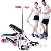 家用多功能懶人運動簡易跑步機腳踏式自行車靜音踏步機 QQ6617『樂愛居家館』