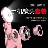 手機鏡頭專業拍攝超廣角微距高清單反攝影外置通用鏡頭補光燈蘋果華為魚眼手機相機 美眉新品