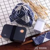 日式塑料學生保溫飯盒成人單層便當盒可微波爐分格愛心加熱餐盒 樂芙美鞋