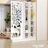 鏤空雕花屏風隔斷客廳裝飾簡約現代小戶型臥室白色摺疊玄關門廳櫃 ATF 夏季狂歡
