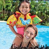 救生衣男女童學游泳浮力衣兒童救生衣「潮咖地帶」