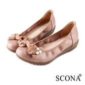 SCONA 蘇格南 全真皮 典雅舒適娃娃鞋 深粉色 31041-2