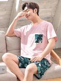 618大促睡衣男夏季純棉短袖短褲薄款夏天男士睡衣青年全棉男式家居服套裝