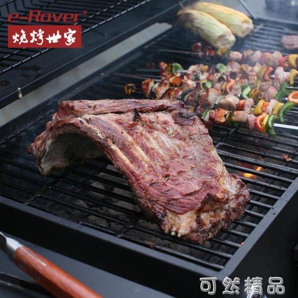 燒烤爐木炭大型庭院 家用燒烤架戶外全套 烤肉烤羊腿爐子   igo可然精品鞋櫃