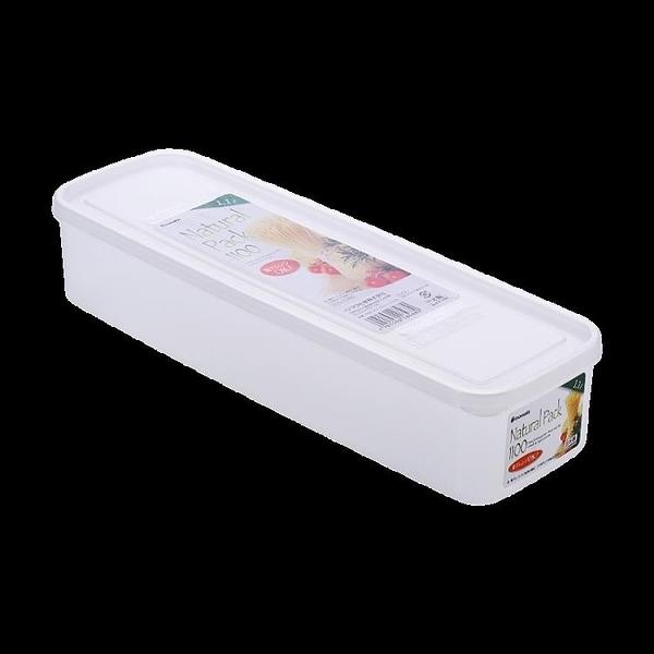 冰箱收納 面條保鮮盒掛面收納盒塑料長方形面條盒冰箱儲物盒   夢幻衣都