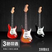 初學者兒童迷你電動吉他玩具兒童樂器吉它音樂伴奏男女孩 yu5131【艾菲爾女王】