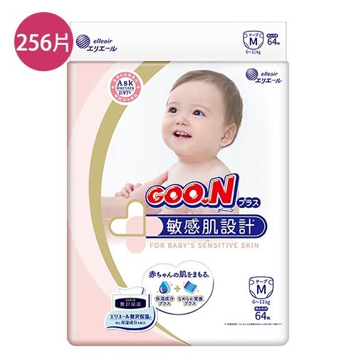 GOO.N大王 日本境內敏感肌黏貼型紙尿褲M64*4包(箱)【愛買】