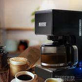 咖啡機家用全自動滴漏半商迷你現磨茶壺  創想數位DF