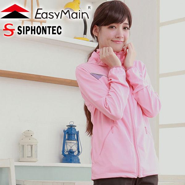 EasyMain 衣力美 C1538-11粉紅 女連帽排汗防曬外套 ★買就送抗UV口罩★
