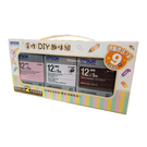 EPSON 7110155 手作DIY趣味組 貼紙+和紙+燙印