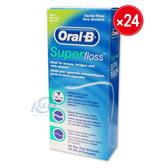 (1箱24盒特價) Oral B 歐樂B 三合一超級牙線 50條/包 (牙套矯正器必用) 專品藥局【2005610】