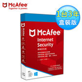 【McAfee】Internet Security 2019 網路安全 中文(1台3年 盒裝版)