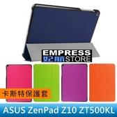 【妃航】ASUS ZenPad Z10 ZT500/T500 卡斯特紋/皮紋 超薄 三折/支架 平板 皮套/保護套