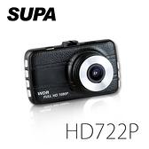 速霸 HD722P 1080P 140°廣角高畫質行車紀錄器 贈32G