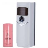 噴香機自動噴香機空氣清新劑除臭凈化劑家用室內香薰衛生間香氛噴霧去除異味【快速出貨】