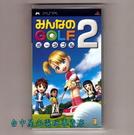 【PSP原版片 可刷卡】☆ 全民高爾夫2 GOLF2 攜帶版 ☆日文亞版全新品【特價優惠】台中星光電玩