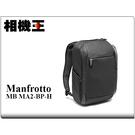 Manfrotto Advanced² Hybrid Backpack 多用型三合一攝影包 二代