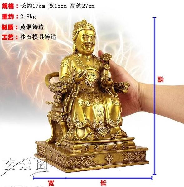 銅土地公神像擺件工藝品