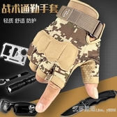 特種兵手套男半指運動健身半截手套戶外騎行防滑耐磨戰術手套 新年禮物