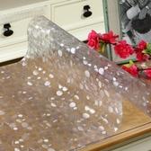 田園塑料軟玻璃長方形桌布布藝餐桌墊茶幾墊藝防水油隔熱墊HRYC【快速出貨】