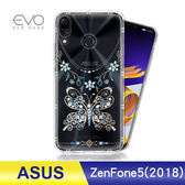 ASUS ZenFone 5 2018 ZE620KL 奧地利水鑽彩繪手機殼 保護殼 空壓殼 蝶戀鑽