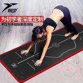 瑜伽墊初學者15mm加厚加寬加長防滑健身墊男女瑜珈墊毯三件套xw