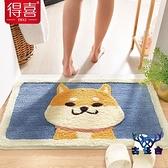 防滑墊浴室門墊進門柴犬門口腳墊家用地毯吸水墊子地墊【古怪舍】