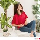以飽和色調做為基底色,營造出自然的時尚迷人色彩~