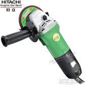 角磨機 日立 G10SS2角磨機 多功能角向磨光機手磨機家用砂輪切割機磨光機  聖誕節狂歡