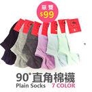 直角棉襪-NO.146...