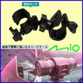 mio MiVue M777 M655 M658 plus鐵金剛王後視鏡支架行車記錄器摩托車車架快拆座摩托車行車紀錄器固定架