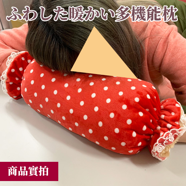 抱枕【ZHW002】韓國流行糖果暖暖靠枕-收納女王
