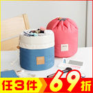 大容量束口袋化妝包 圓桶洗漱包 收納包【AE16108】99愛買生活百貨