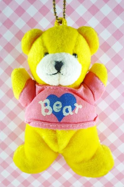 【震撼精品百貨】日本精品百貨-熊造型-鑰匙圈-黃色