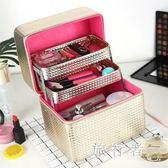 大容量化妝箱包 多功能便攜小號洗漱品收納盒多層化妝箱手提 BF9843【旅行者】