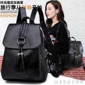 雙肩包女士2020新款韓版百搭小背包包軟皮休閒時尚旅行 聖誕節免運