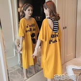 短袖洋裝 漏背條紋假兩件套長款t恤裙女夏裝2021新款短袖寬鬆韓版洋裝潮 2021新款
