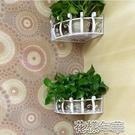 花架歐式鐵藝牆角花籃壁掛式多層三角置物架客廳陽台轉角花盆花架 花樣年華