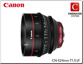★相機王★Canon EF CN-E 24mm T1.5 L F 〔CINEMA 電影鏡頭〕公司貨 接受客訂