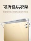 220V 家用取暖器浴室防水暖風機臥室客廳節能電暖氣速熱電暖風 NMS 黛尼時尚精品