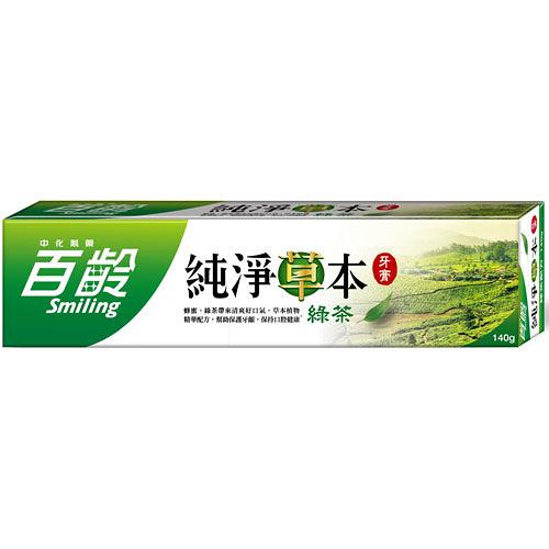 百齡 Smiling 純淨草本 牙膏 綠茶 140g