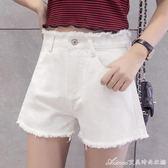 白色牛仔短褲女夏新款韓版寬鬆學生百搭高腰破洞熱褲艾美時尚衣櫥艾美時尚衣櫥
