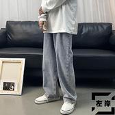 闊腿牛仔褲男直筒寬鬆潮流復古垂感拖地長褲【左岸男裝】