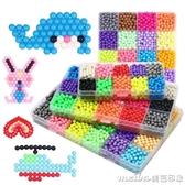 水霧神奇魔法珠兒童手工diy制作3-6歲4女孩玩具7套裝益智男孩禮物 美芭